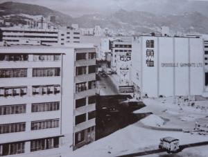 HK 015s Factory 2