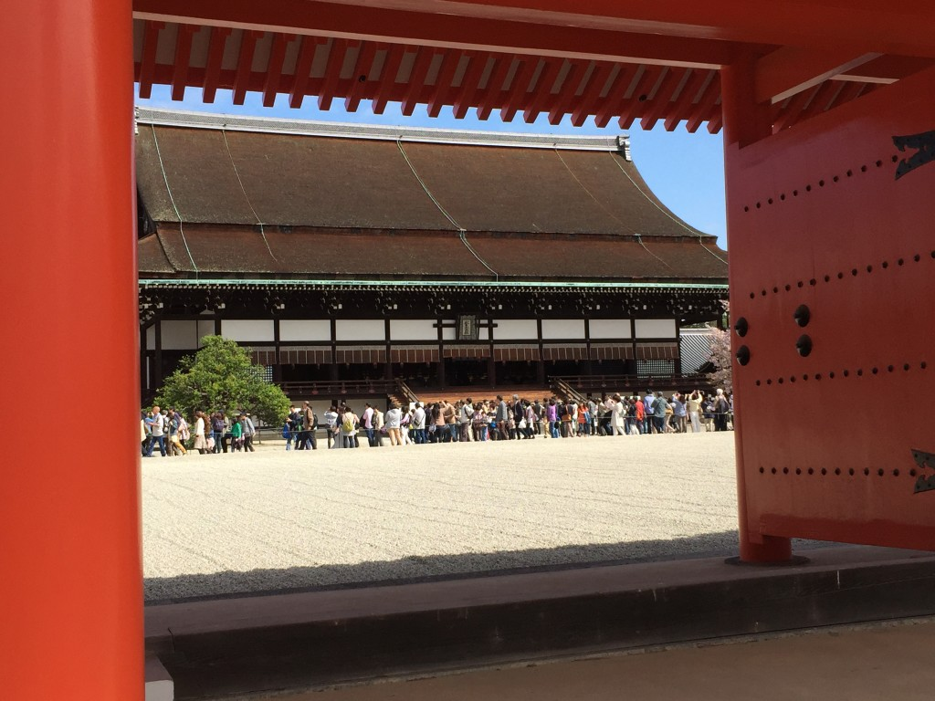 Kyoto Palace 1