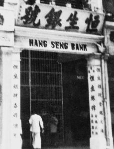 Y Hang Seng Yinhao b