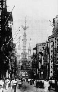 Y Massar St 1935