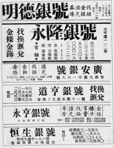 Y Yinhao Advertisements