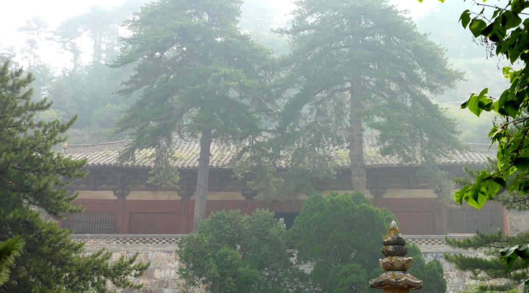 Shanxi 190a